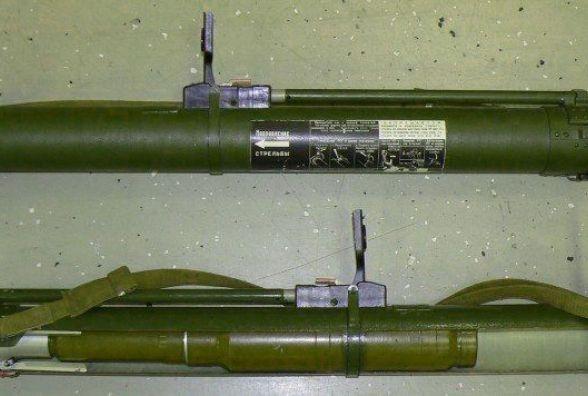 На Тернопільщині чоловік продавав реактивний протитанковий гранатомет «Муха»