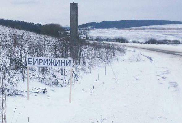 """У Бережанах креативлять: з'явились знаки """"Бирижини"""" - фотофакт (оновлено)"""