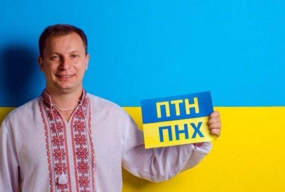 """Через Путіна у """"Фейсбуці"""" заблокували Барну"""