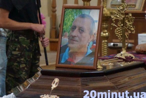 Убивцям Віталія Ващенка разом дали 45 років тюрми та 2 мільйони моральної шкоди