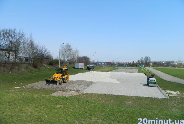 Фото дня: У Тернополі розпочали будівництво нового спортивного майданчика