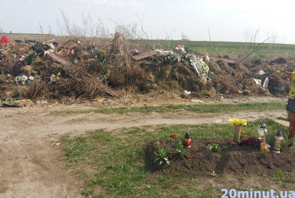 Біля кладовища у Підгородньому люди зробили сміттєзвалище
