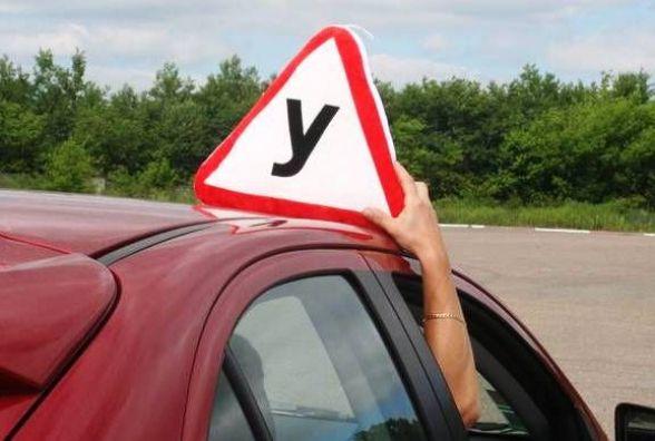 Як отримати іншу категорію для водійського посвідчення