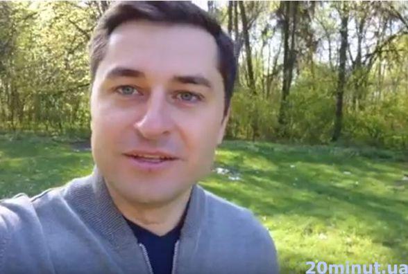 Кличуть прибирати парк Загребелля