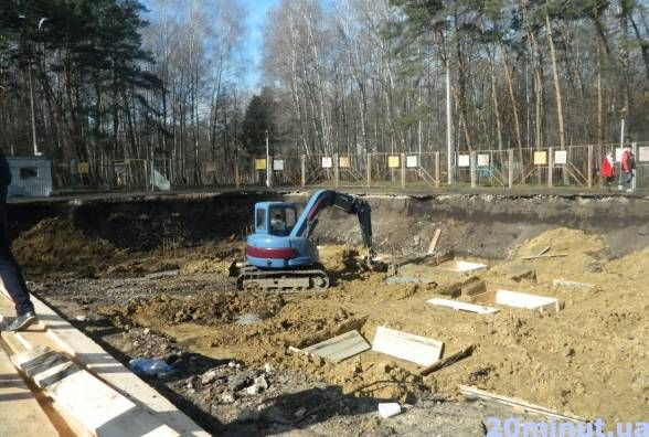 """Будівництво """"Вуличної академії"""" у парку Нацвідродження призупиняють"""