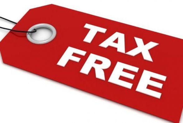 ПриватБанк буде повертати tax free через смартфони (прес-служба банку)