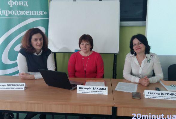 Тернополяни витрачають на ліки найбільше в Україні