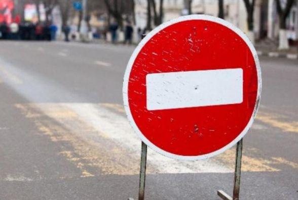 В Ужгороді завтра буде ускладнений рух транспорту