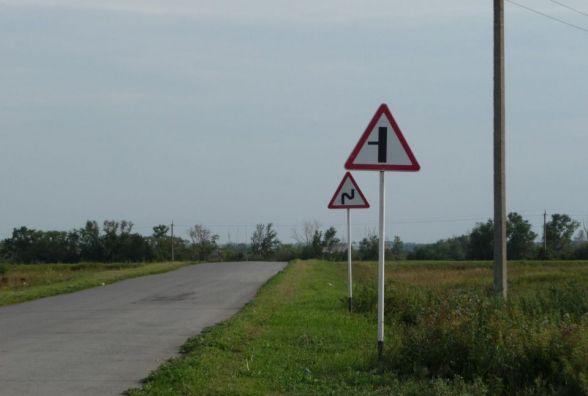 На Тернопільщині через відсутність дорожніх знаків трапилась аварія