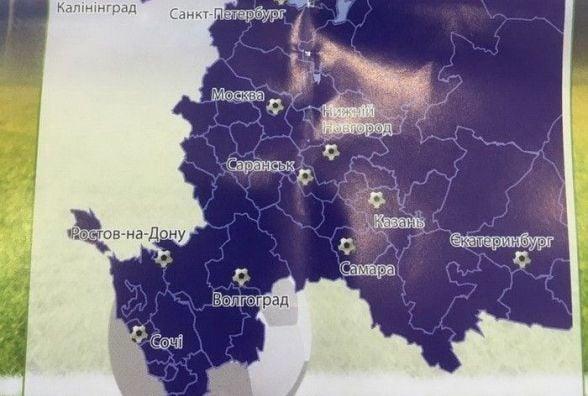 СБУ взялася за календарі ЧС-2018 з російським Кримом, які надрукували у Тернополі
