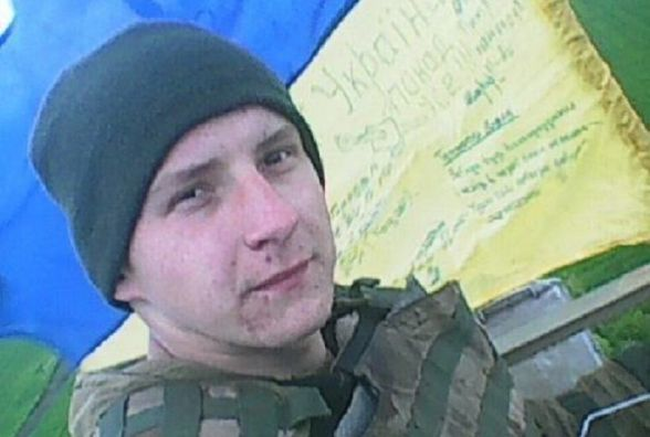 Пам'ятаймо: рік тому в АТО загинув наймолодший військовий Богдан Ішутін з Теребовлі