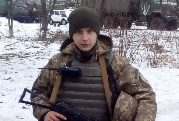 В зоні АТО загинув 18-річний боєць 44-ї бригади Богдан Ішутін