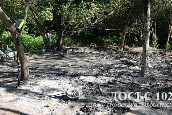 У Тернополі розгромили та спалили табір ромів