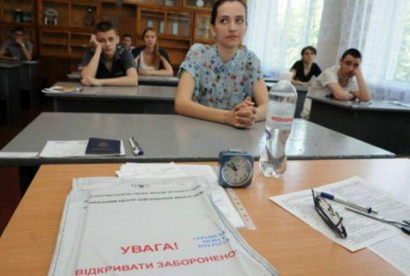 На Тернопільщині 11 абітурієнтів вигнали зі ЗНО