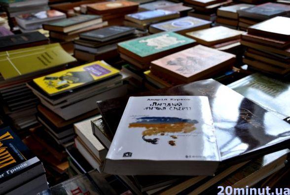 У Тернополі збирають книжки, щоб відправити жителям Донбасу