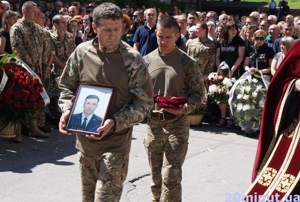 """""""Таких пам'ятають все життя..."""" У Тернополі попрощалися з Русланом Муляром (оновлено)"""