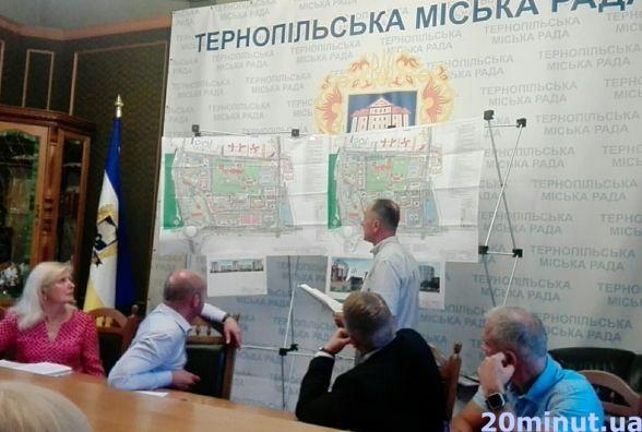 У новому мікрорайоні Тернополя буде автовокзал, торговий центр, церкви, школа