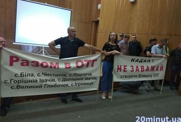 Навколишні села з Тернополем не об'єднуються
