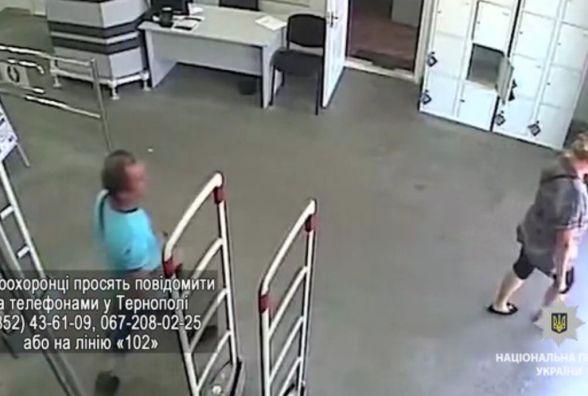 """Увага! На """"БАМі"""" камера зафіксувала момент скоєння злочину"""