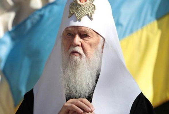 Патріарх Філарет заявив, що Почаївська лавра перейде до української церкви