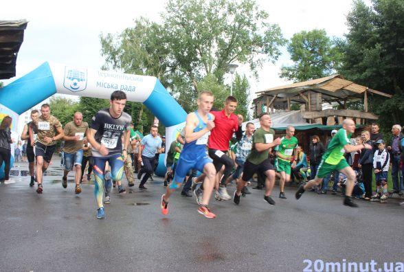 Забіги, веслування на драгонботах та багато іншого: як у Тернополі відзначали Олімпійський день