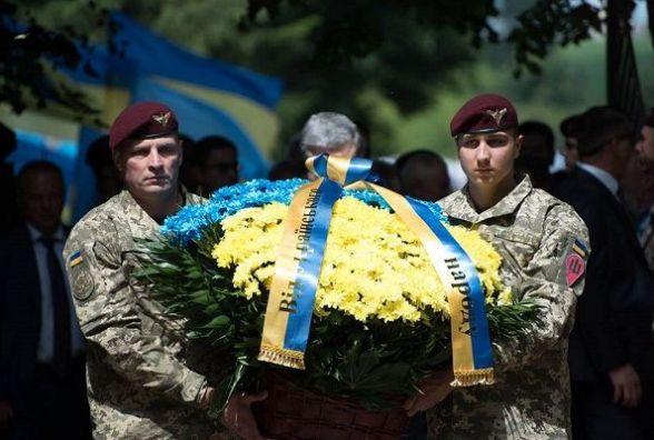 Тернополяни вшанували жертв Сагринської трагедiї