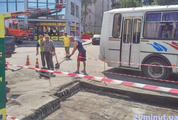 На тернопільському автовокзалі ремонтують дорогу