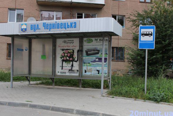 На зупинці намалювали свастику. Тернополянин скаржиться на хуліганів