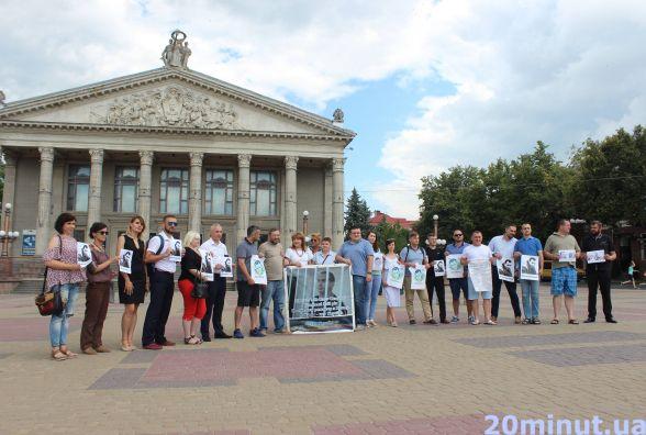 #FreeSentsov: тернополяни підтримали українських політв'язнів