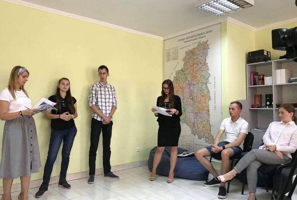 Тернополян навчать спілкуватися з владою он-лайн