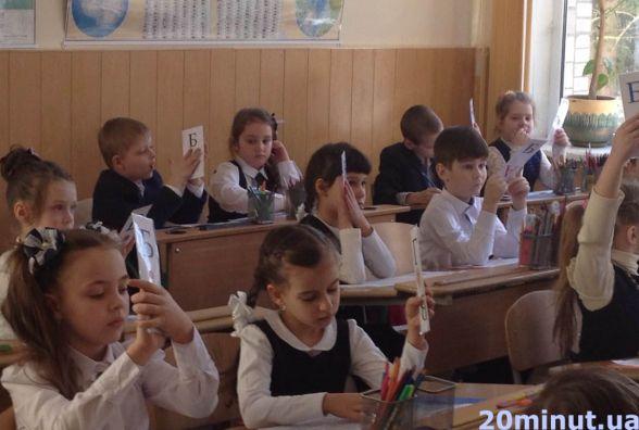 У Тернополі на школи батьки жертвують навіть по 1500 грн і більше