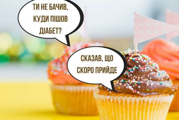 Супрун порадила, як безпечно їсти солодке