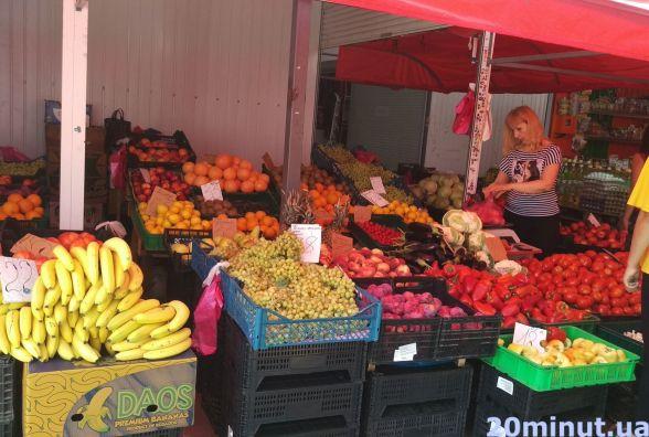 """""""Морква за ціною персиків"""": ціни на фрукти-овочі на тернопільському ринку"""