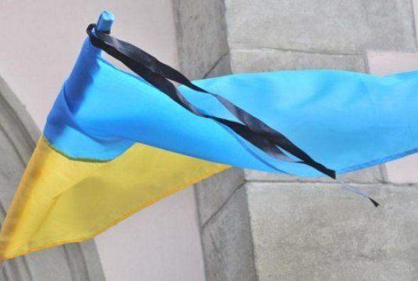 2 cерпня у Тернополі оголосили Днем жалоби
