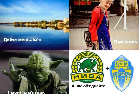ТОП-10 дивних та смішних петицій тернополян