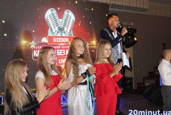"""""""Караоке без кордонів Live"""": виконавці зі всієї України здивували своїми голосами"""
