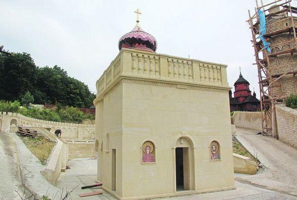 У Зарваниці відкриють «Український Єрусалим» (програма прощі)