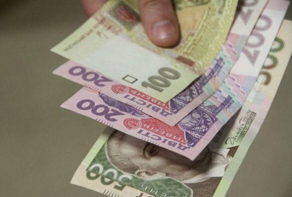 Зарплати, пенсії, субсидії: як формується бюджет українців
