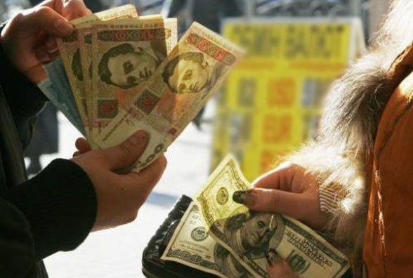 Офіційний курс гривні знижується