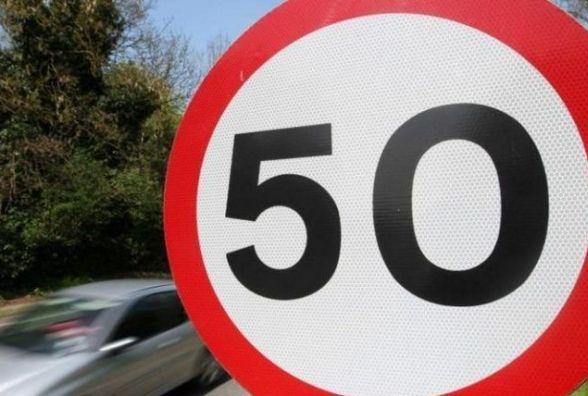 На міжнародній трасі швидкість не більше 50 км/год: водії не бачать логіки