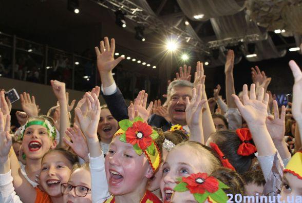 Тернополяни разом із Президентом встановили рекорд