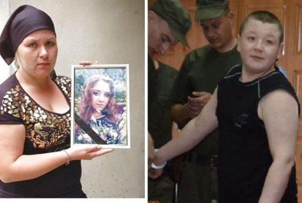 Справа вбивства Іринки Мукоїди: свідків до суду доправлять примусово