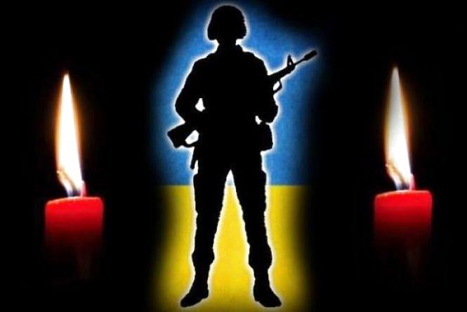 Тернопільщина втратила в АТО Дениса Громового