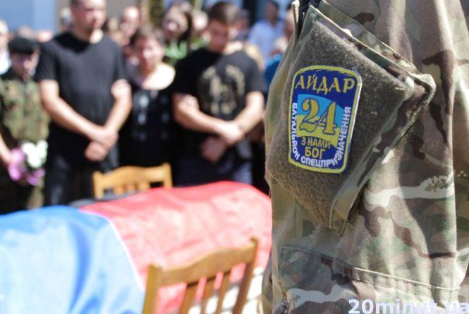"""Російський спецназ розстріляв 11 """"айдарівців"""". Серед загиблих є тернополянин"""