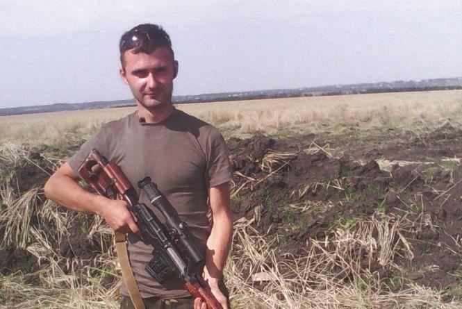 Тіло бійця АТО Андрія Рави вже везуть додому