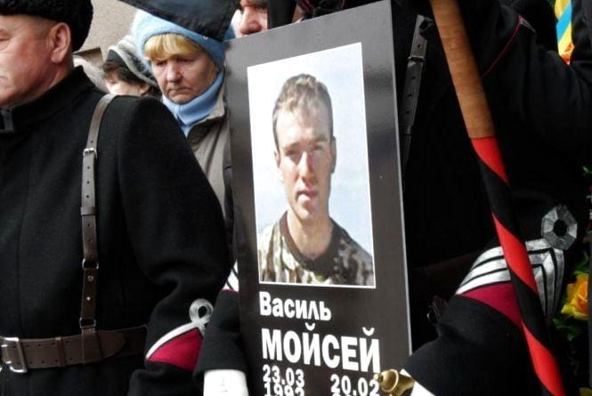 Василь Мойсей змалечку вірив, що Україна стане кращою