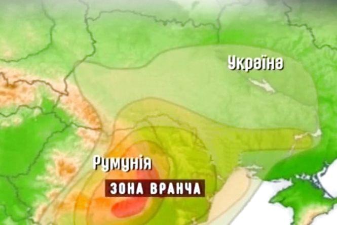 Через землетрус у Румунії потрясло Тернопіль