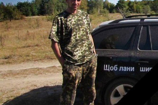 У зоні АТО загинув 40-річний Володимир Чеславський