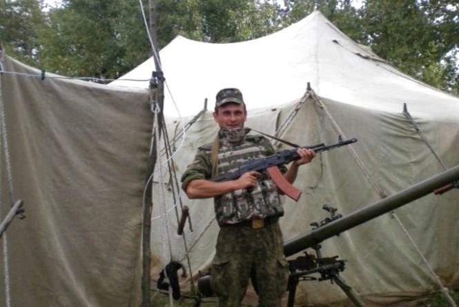 Тернопіль втратив в АТО Дмитра Заплітного