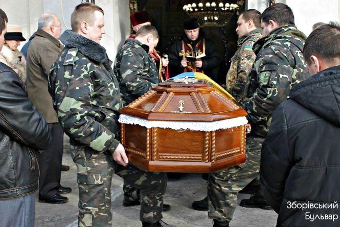 Село Курівці попрощалося з загиблим в АТО Юрієм Флистою